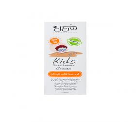 کرم ضد آفتاب کودکان سی گل با SPF 30 سی گل 50 میلی لیتر