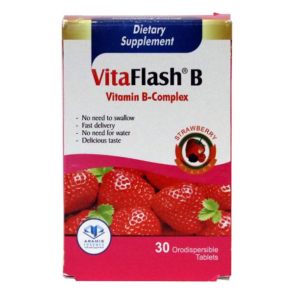 قرص ویتافلش ب ویتامین ب کمپلکس آرامیس فارمد 30عددی