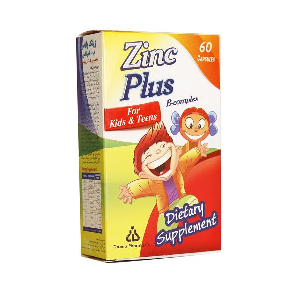 کپسول زینک پلاس ب کمپلکس مناسب کودکان و نوجوانان دانا ۶۰ عددی