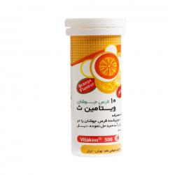 قرص جوشان ویتامین C 500 حکیم 10 عدد